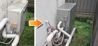 ノーリツ ガス給湯器施工事例GT-C2032SARX→GT-C2062SARX BL