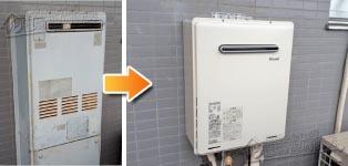 リンナイ ガス給湯器施工事例RUFH-2402AW→RUF-A2405SAW(B)