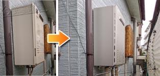 ノーリツ ガス給湯器施工事例GT-2427AWX→GT-C2462AWX BL