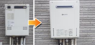 ノーリツ ガス給湯器施工事例GT-1627AWX→GT-1660AWX-1 BL