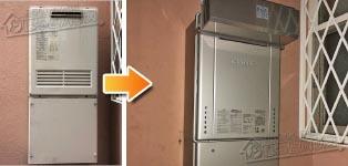 ノーリツ ガス給湯器施工事例GFK-20014WKA→GT-C2062SAWX BL