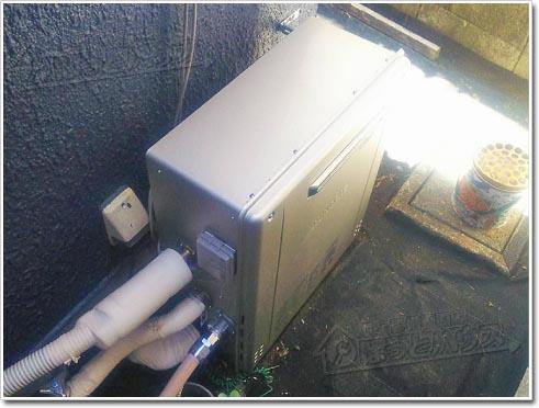 ガス給湯器ノーリツGT-C2062ARX BL