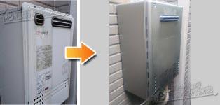 ノーリツ ガス給湯器施工事例GT-2427SAWX→GT-C2462SAWX BL