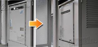 リンナイ ガス給湯器施工事例RUFH-V1613SAW(A)→RUF-A2005SAW(B)