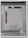 ガス給湯器RUF-2406SAW