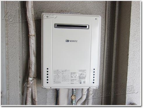 ガス給湯器ノーリツGT-2460SAWX-1 BL