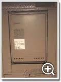 ガス給湯器GT-2428SAWX-H