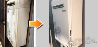リンナイ ガス給湯器施工事例RUX-2017W-E→RUX-A2016W-E