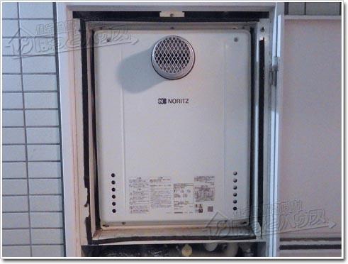 ガス給湯器ノーリツGT-1660SAWX-T-1 BL