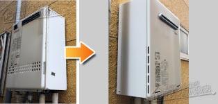リンナイ ガス給湯器施工事例GT-2427AWX→RUF-A2005SAW(B)