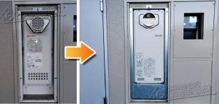 リンナイ ガス給湯器施工事例GT-2033SAWX-T→RUF-SA2005SAT