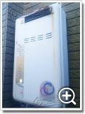 ガス給湯器TP-SQ162R