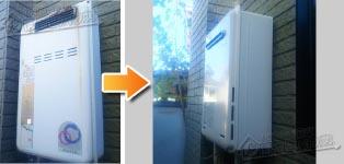 リンナイ ガス給湯器施工事例TP-SQ162R→RUX-A2016W-E
