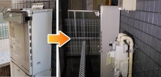 リンナイ ガス給湯器施工事例GT-2450SAWX→RUF-A2405SAW(B)
