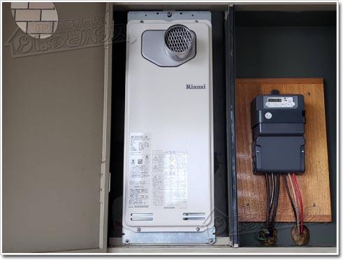 ガス給湯器リンナイRUF-SA1615SAT-L-80