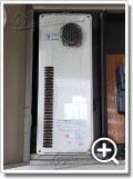 ガス給湯器OURB-161DN-T
