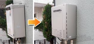 ノーリツ ガス給湯器施工事例RUF-V2000SAW-1→GT-C2062SAWX BL