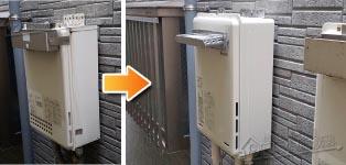 リンナイ ガス給湯器施工事例GQ-2423WA→RUX-A2406W-E