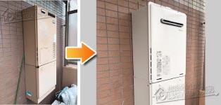 リンナイ ガス給湯器施工事例AT-4200ARSAW3Q-56→RUF-A2405SAW(B)