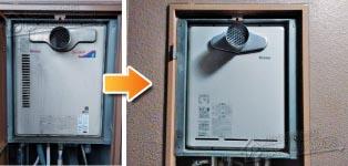 リンナイ ガス給湯器施工事例RUF-1606T→RUF-A1615SAT-L(B)