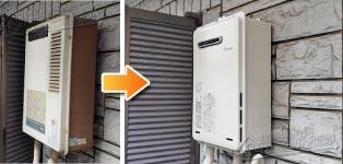 ノーリツ ガス給湯器施工事例GQ-1300WA→RUX-A1615W-E