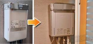 ノーリツ ガス給湯器施工事例GT-2425SAWX→GT-C2462SAWX BL
