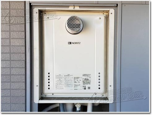 ガス給湯器ノーリツGT-2060SAWX-T-1 BL