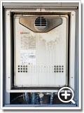 ガス給湯器GT-2060SAWX-T-1 BL