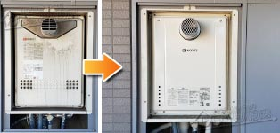 ノーリツ ガス給湯器施工事例GT-2060SAWX-T-1 BL→GT-2060SAWX-T-1 BL