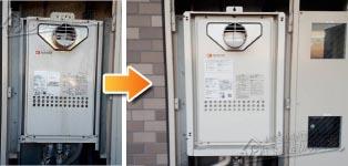 ノーリツ ガス給湯器施工事例GT-2035SAWX-T→GT-2035SAWX-T-1 BL