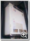 ガス給湯器RUF-2408SAW