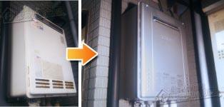 ノーリツ ガス給湯器施工事例RUF-2408SAW→GT-C2462AWX BL