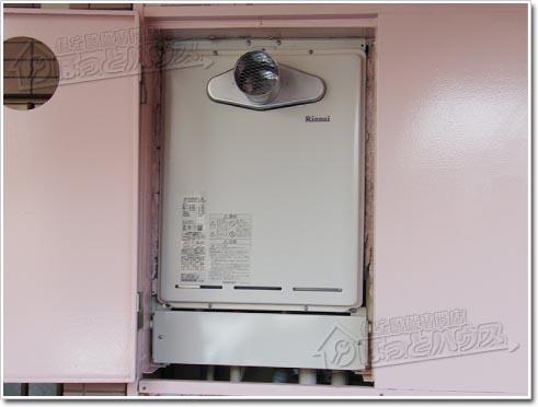 ガス給湯器リンナイRUF-A2405SAT-L(B)