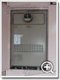 ガス給湯器GTH-243AW-T