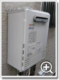 ガス給湯器GT-C2442AWX-HB