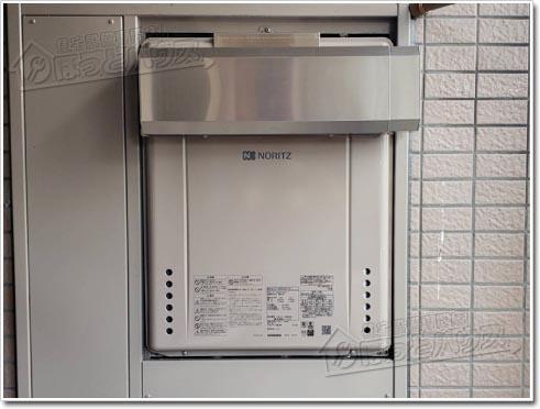 ガス給湯器ノーリツGT-2460SAWX-PS-1