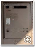 ガス給湯器GT-2412SAWX-PS