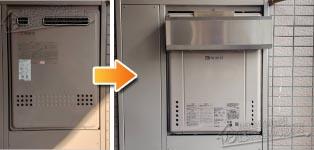 ノーリツ ガス給湯器施工事例GT-2412SAWX-PS→GT-2460SAWX-PS-1