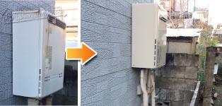 リンナイ ガス給湯器施工事例T-248SAW→RUF-A2405SAW(B)
