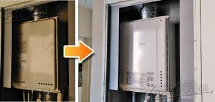 ノーリツ ガス給湯器施工事例GT-2028SAWX-H→GT-2060SAWX-H-1 BL