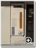 ガス給湯器RUF-VS2001SAW