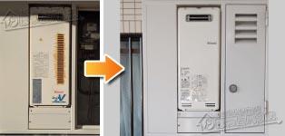 リンナイ ガス給湯器施工事例RUF-VS2001SAW→RUF-SA2005SAW