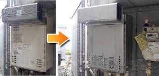 ノーリツ ガス給湯器施工事例GT-C2442AWX→GT-C2462SAWX BL