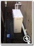 ガス給湯器RUF-A2003SAG(A)