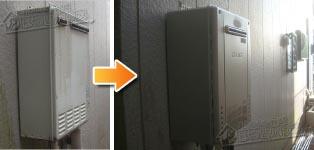 ノーリツ ガス給湯器施工事例FH-201AWD→GT-C2062SAWX BL