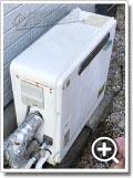 ガス給湯器GT-2410SAR