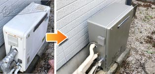 ノーリツ ガス給湯器施工事例GT-2410SAR→GT-C2462SARX BL