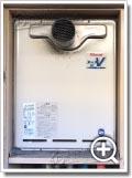 ガス給湯器RUF-V2405SAT