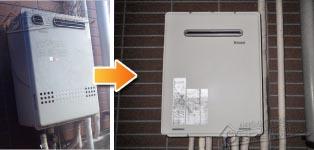 リンナイ ガス給湯器施工事例GT-2412SAWX→RUF-A2405SAW(B)