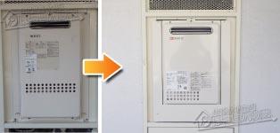 ノーリツ ガス給湯器施工事例GQ-2412WE→GQ-2437WS
